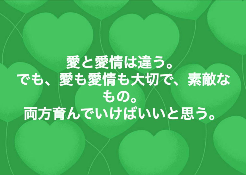 f:id:mikio05:20180421145833p:plain