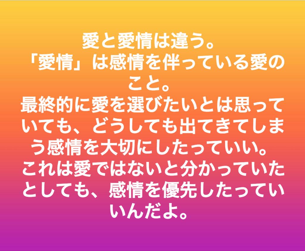 f:id:mikio05:20180421150441p:plain