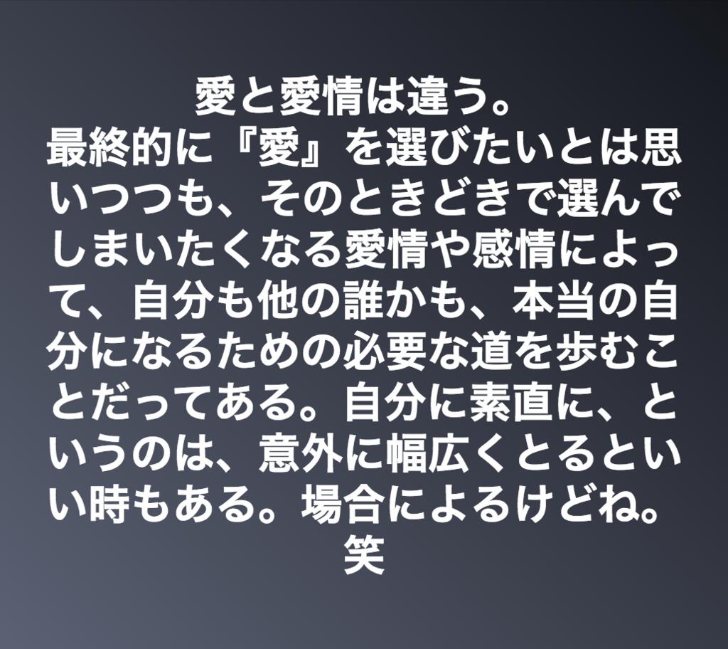 f:id:mikio05:20180421150812p:plain