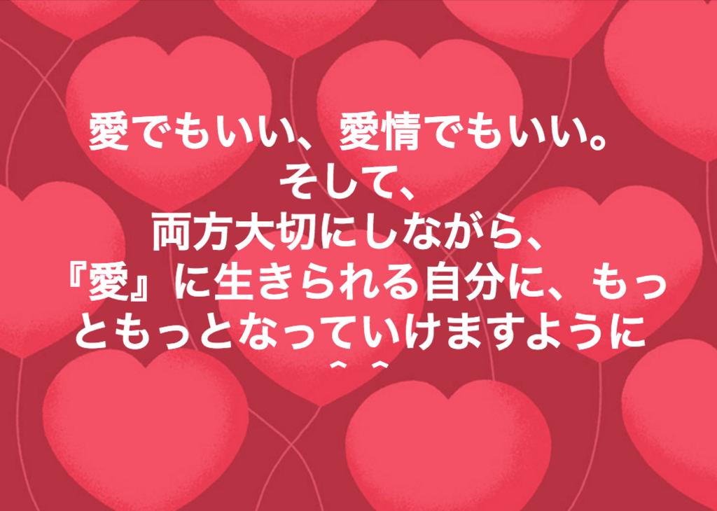 f:id:mikio05:20180421151707p:plain
