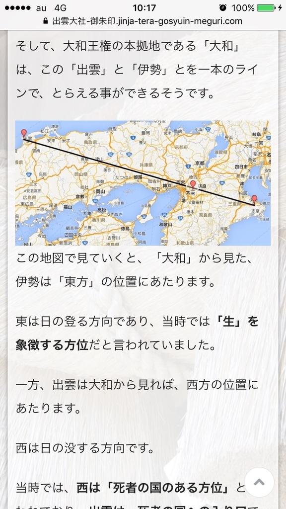 f:id:mikio05:20190220134216j:plain