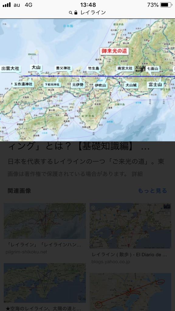 f:id:mikio05:20190220134943p:plain