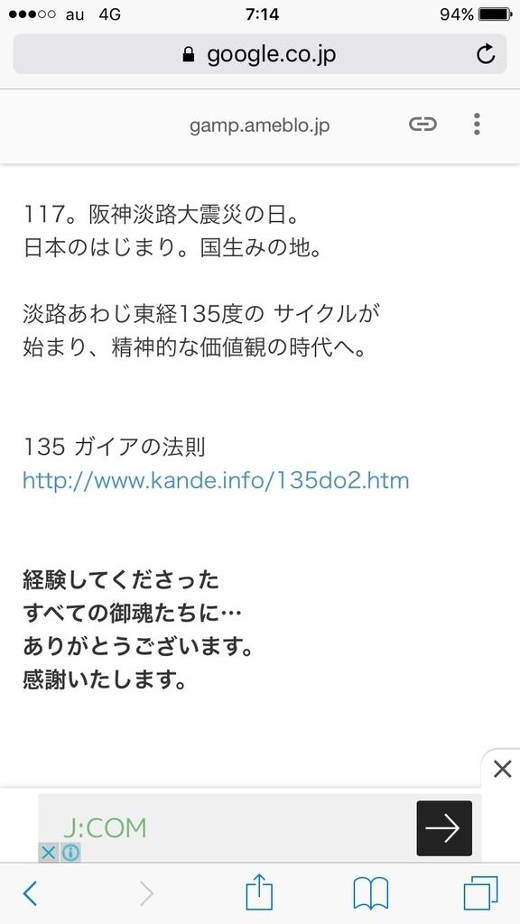 f:id:mikio05:20190220135449j:plain