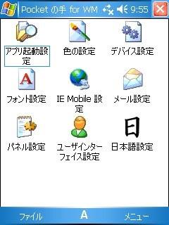 f:id:mikiofuku:20070127230123j:image