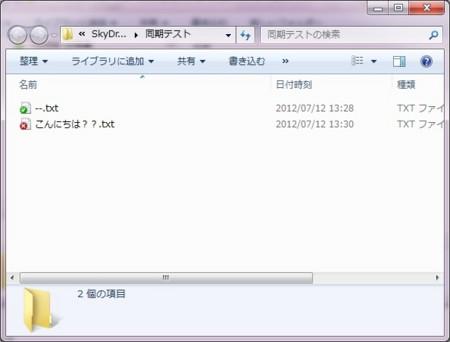 f:id:mikiofuku:20120712133546j:image