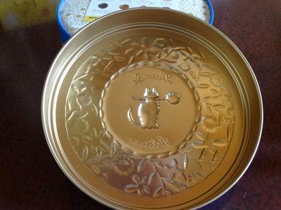 ハーティーブルーの缶の裏側