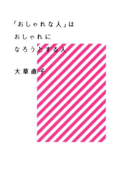 f:id:mikisuke30:20171005140423j:plain