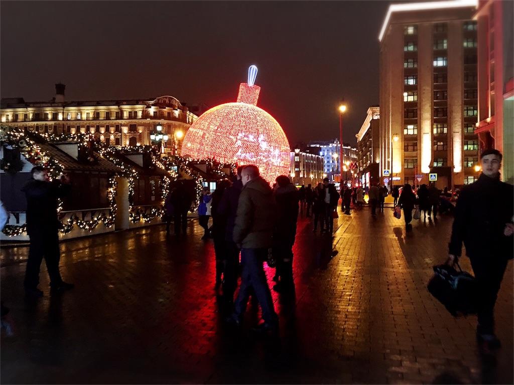 f:id:mikitie-russia:20151216054044j:image