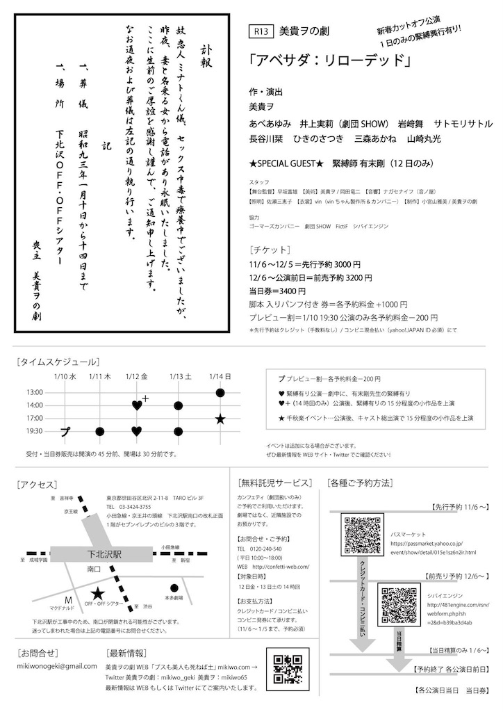 f:id:mikiwo-65:20180107025404j:image