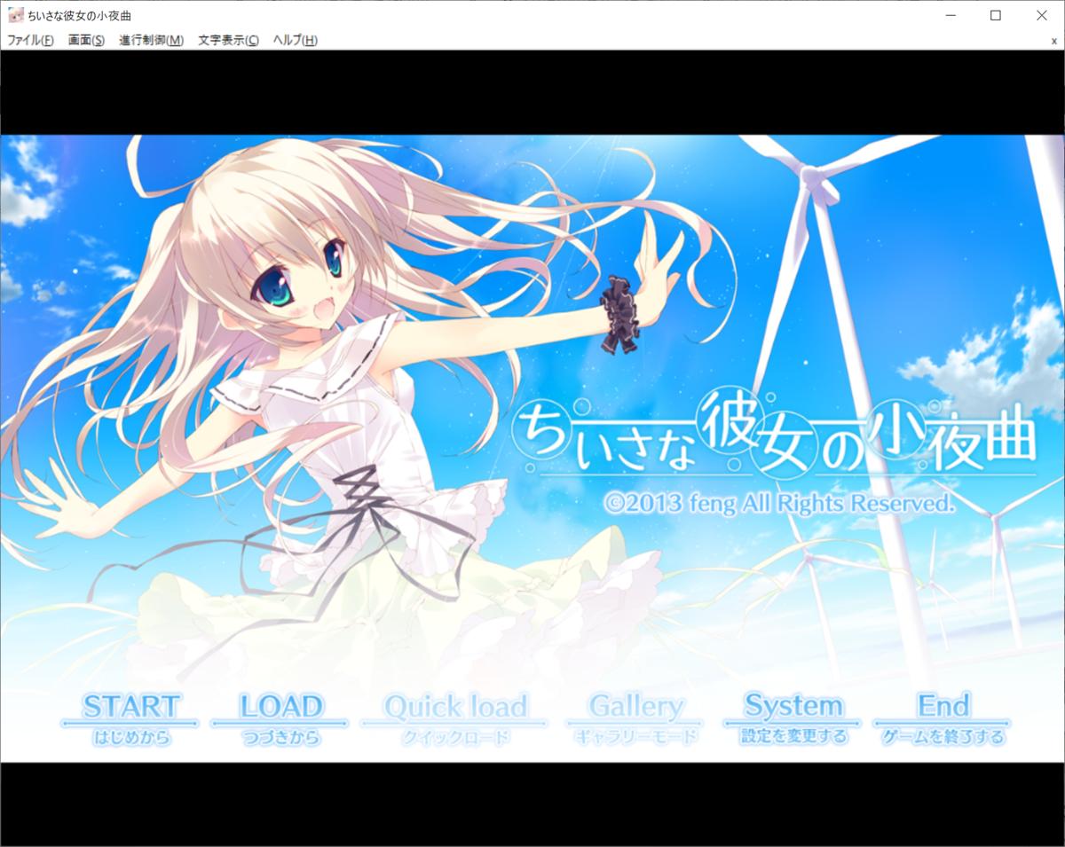 f:id:mikiwork:20200422055808p:plain