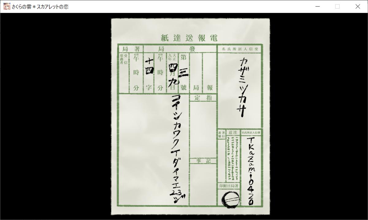 f:id:mikiwork:20201004224409p:plain