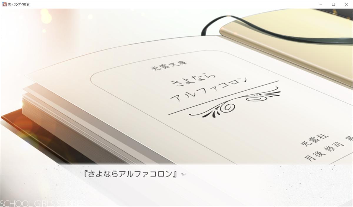 f:id:mikiwork:20201023012027p:plain