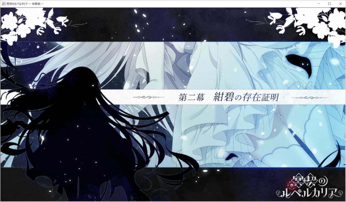 f:id:mikiwork:20210113052526p:plain