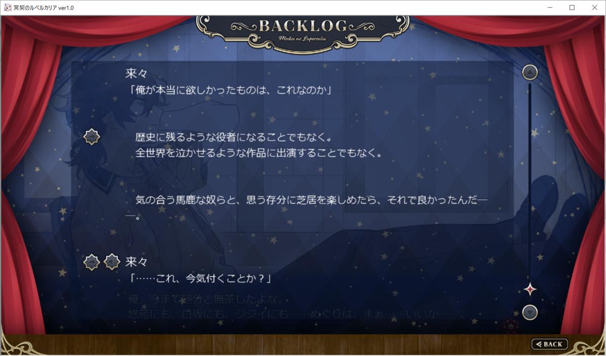 f:id:mikiwork:20210304025630p:plain