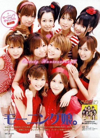 f:id:mikiwota:20060614224111j:image