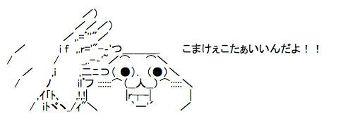 f:id:mikiy666:20150709005948j:plain