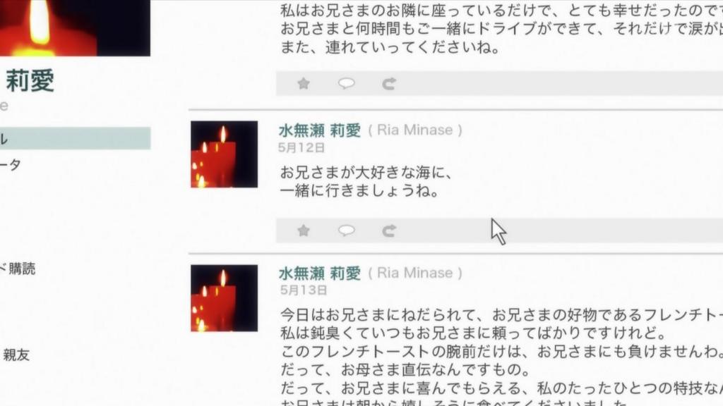 f:id:mikiy666:20161016220850j:plain