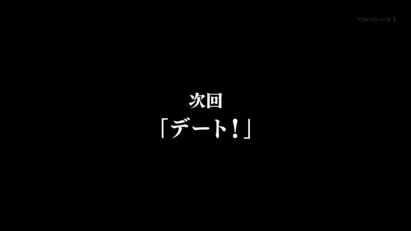 f:id:mikiy666:20170226201311j:plain