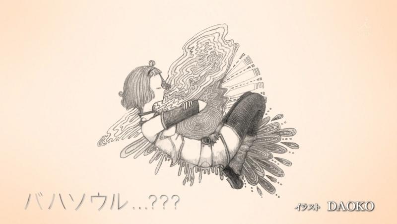 f:id:mikiy666:20170630123346j:plain