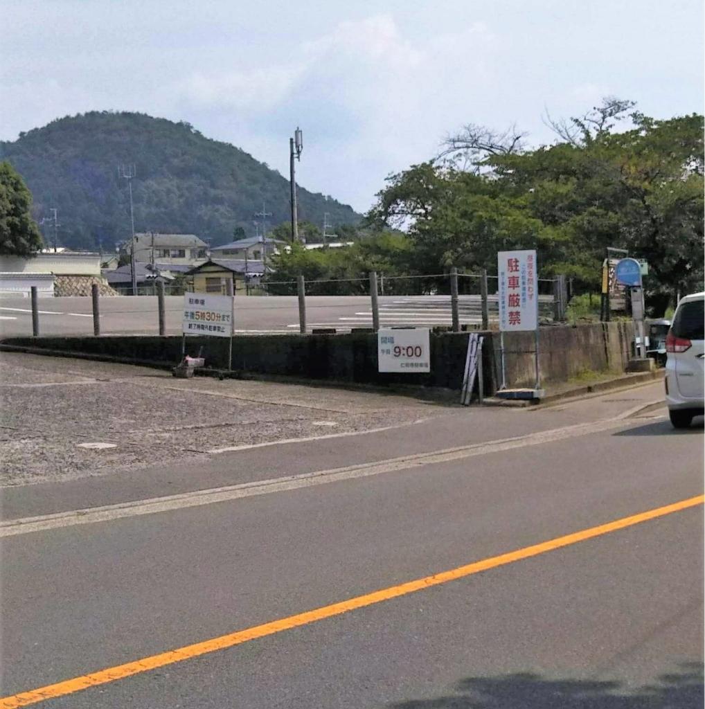 f:id:mikiyama:20180726143143j:plain
