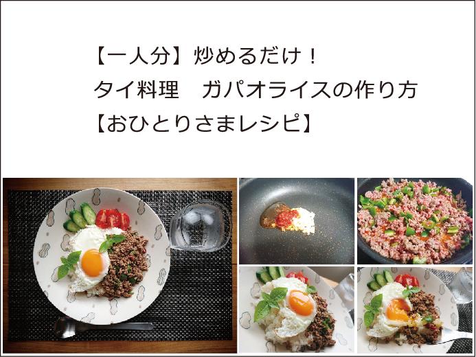 f:id:mikiyama:20200423102914p:plain