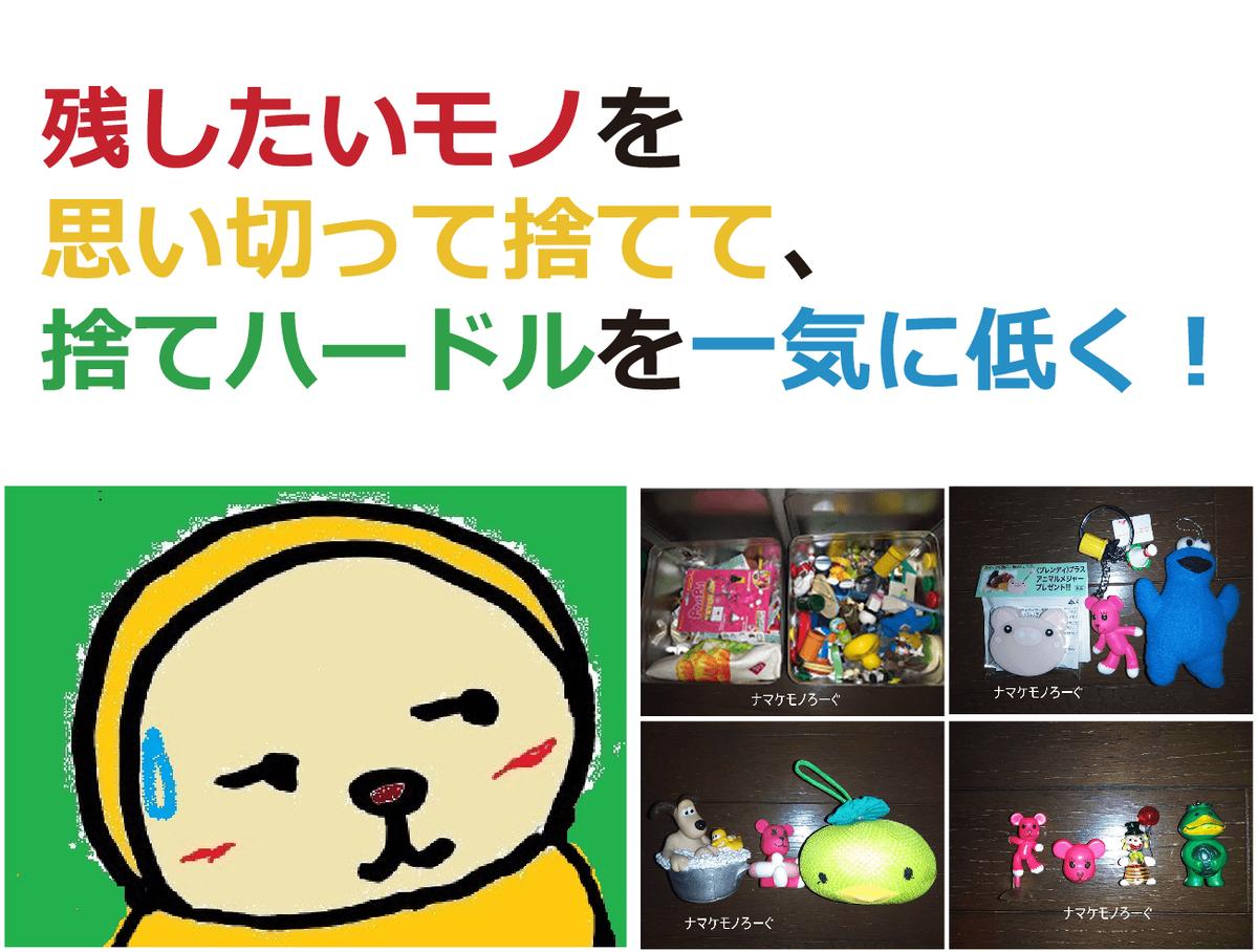 f:id:mikiyama:20200506164439p:plain