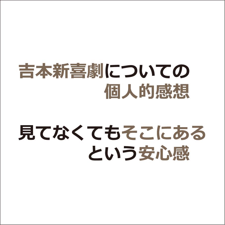 f:id:mikiyama:20200507114538p:plain