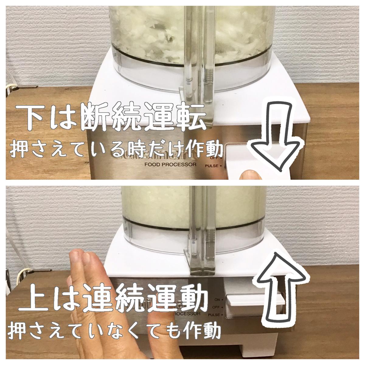f:id:mikiyama:20200601143317j:plain