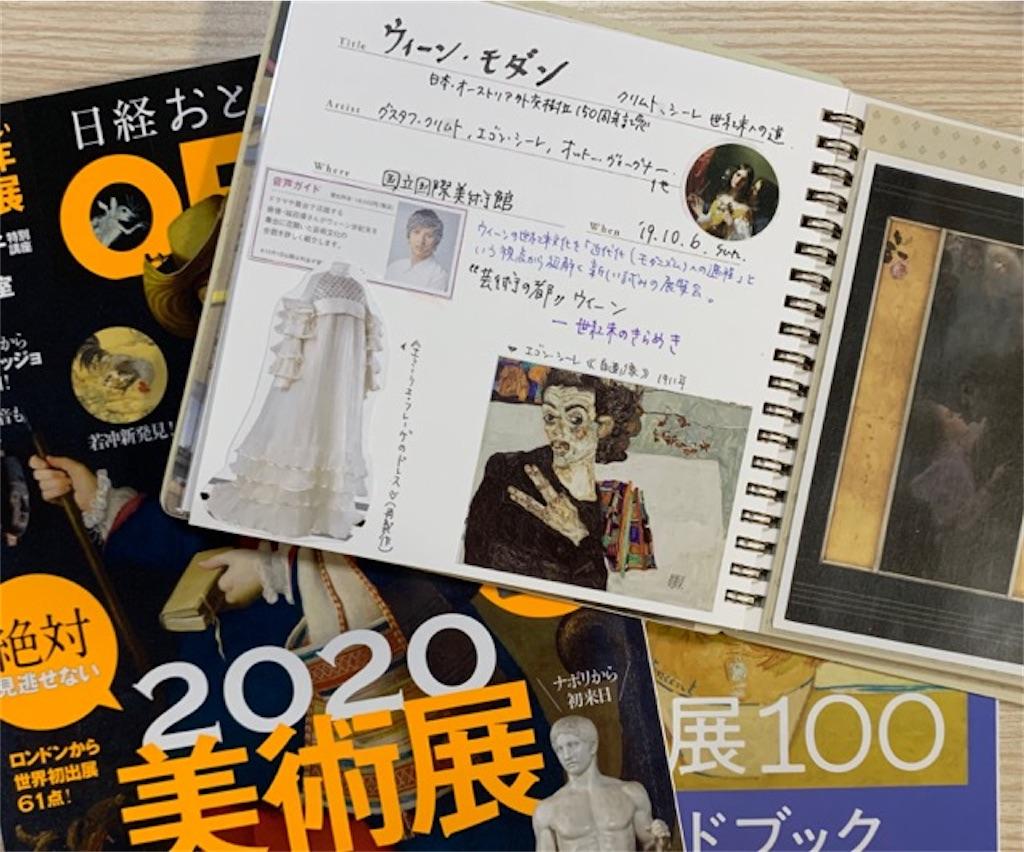 f:id:mikiyama:20200621115610j:plain
