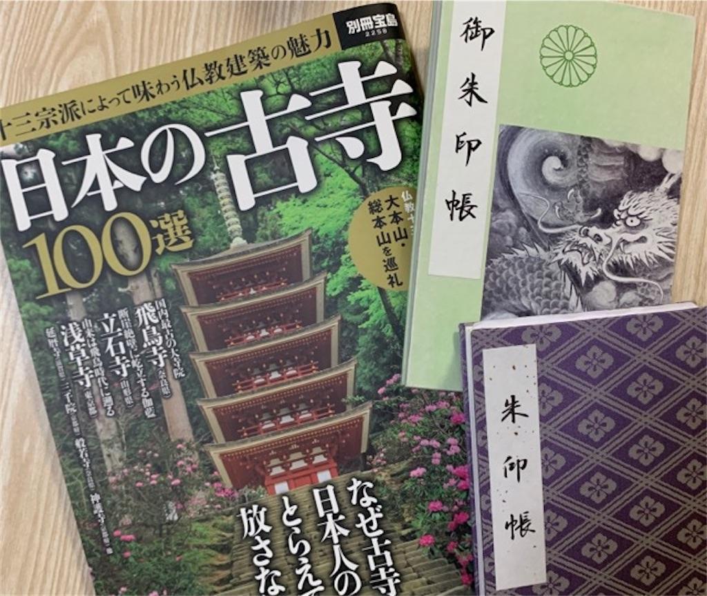 f:id:mikiyama:20200621115624j:plain