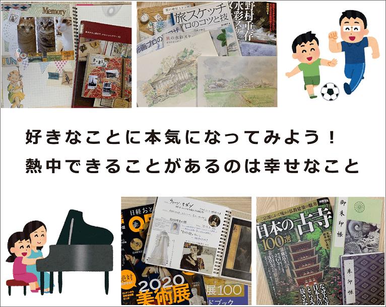 f:id:mikiyama:20200621120710p:plain