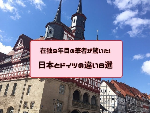 f:id:mikiyama:20200624160254j:plain
