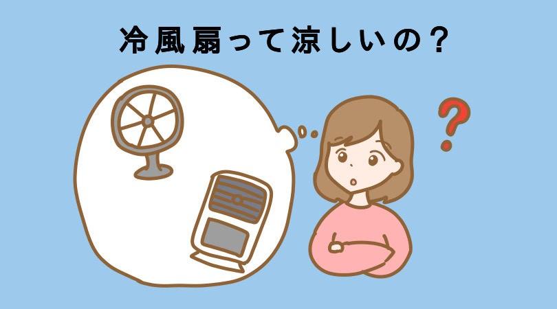 f:id:mikiyama:20200819102138j:plain