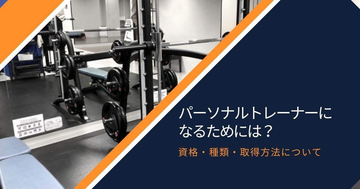 f:id:mikiyama:20200907110758j:plain