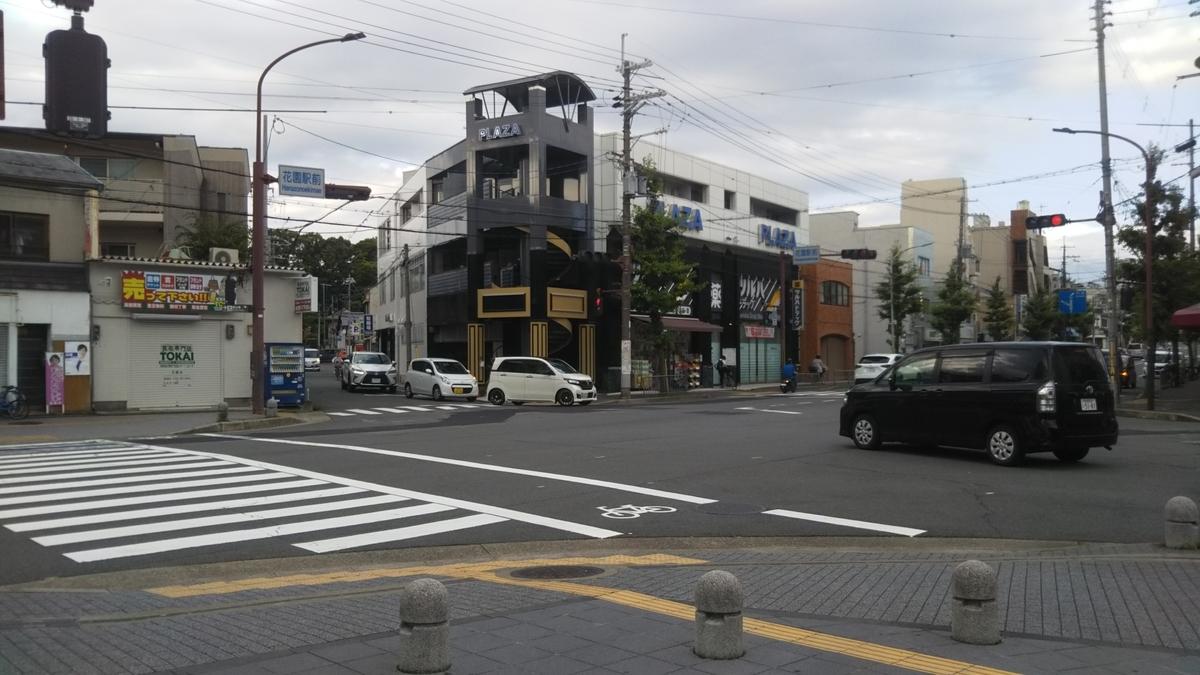 f:id:mikiyama:20201012154957j:plain