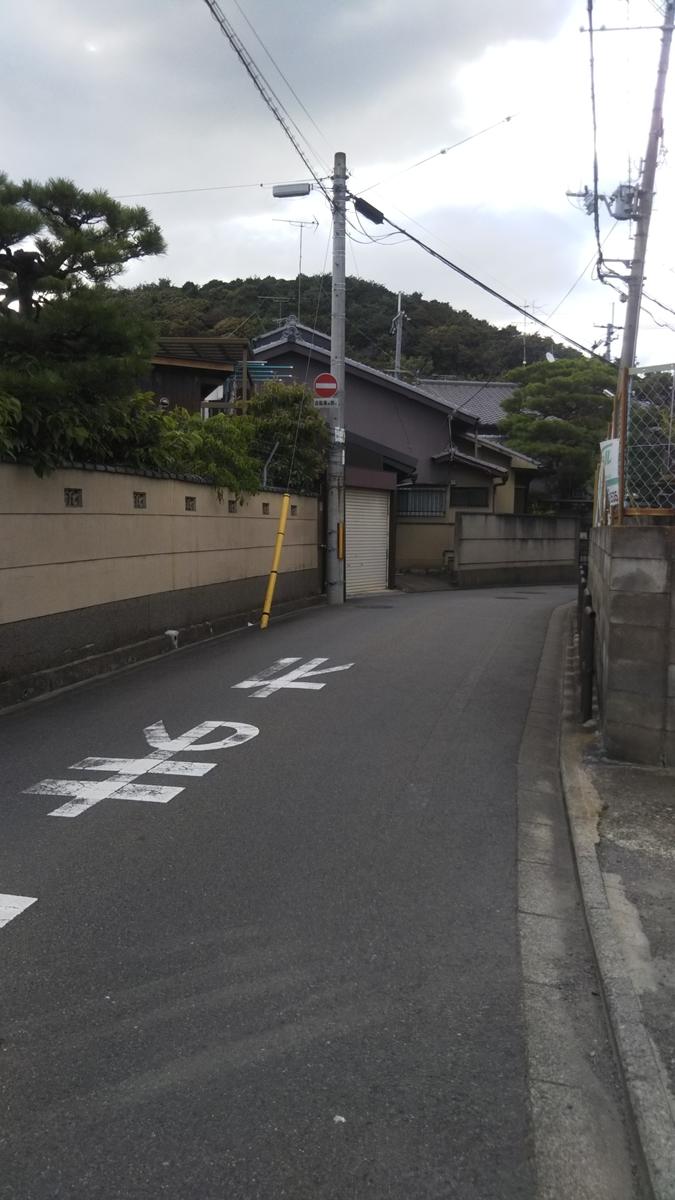 f:id:mikiyama:20201012155221j:plain