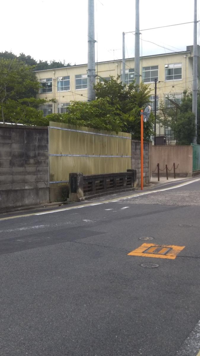 f:id:mikiyama:20201012155320j:plain