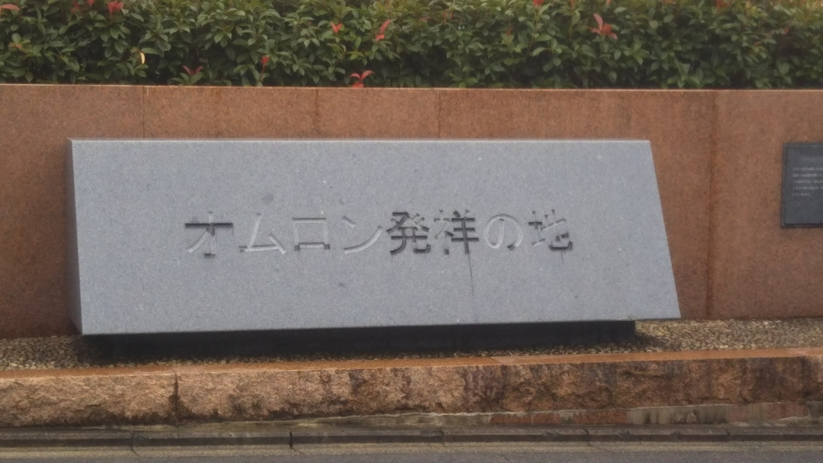 f:id:mikiyama:20201012155613j:plain