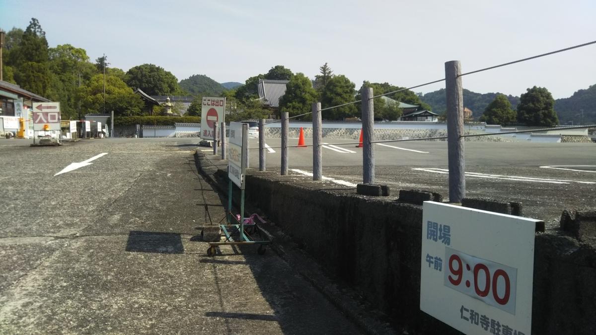 f:id:mikiyama:20201012160734j:plain