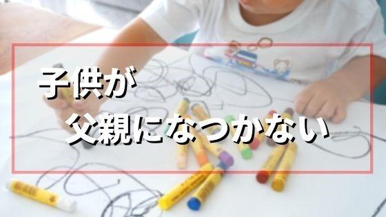 f:id:mikiyama:20201031105406j:plain
