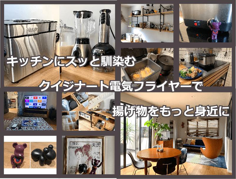 f:id:mikiyama:20201102103045p:plain