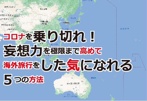 f:id:mikiyama:20210205095506p:plain