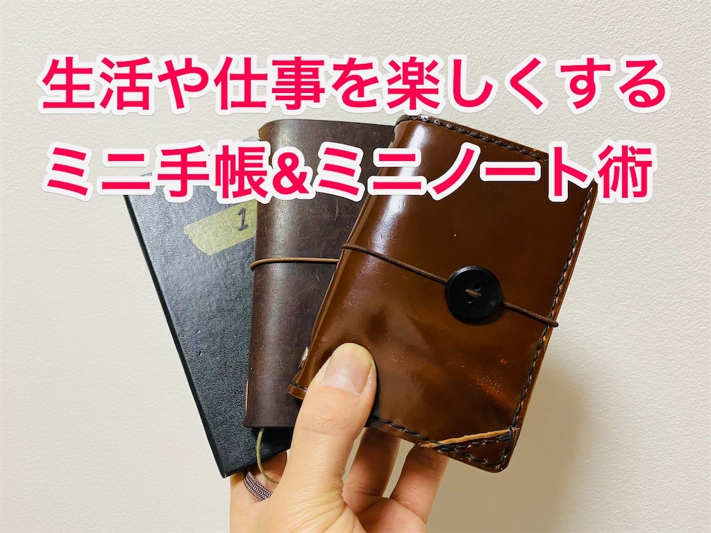 f:id:mikiyama:20210216092933j:plain