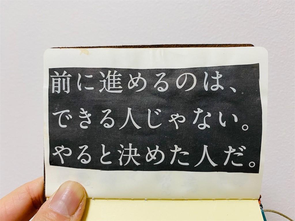 f:id:mikiyama:20210216093353j:plain