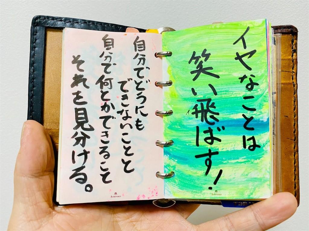 f:id:mikiyama:20210216093528j:plain