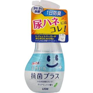 f:id:mikiyama:20210317162310p:plain