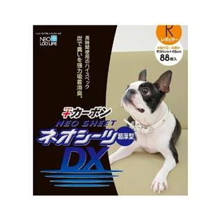 f:id:mikiyama:20210317162457p:plain