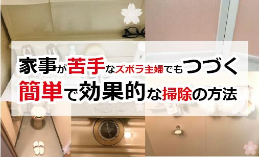 f:id:mikiyama:20210317173554p:plain