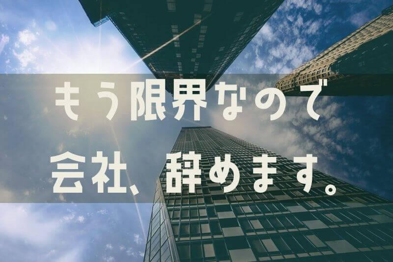 f:id:mikiyama:20210323152625j:plain