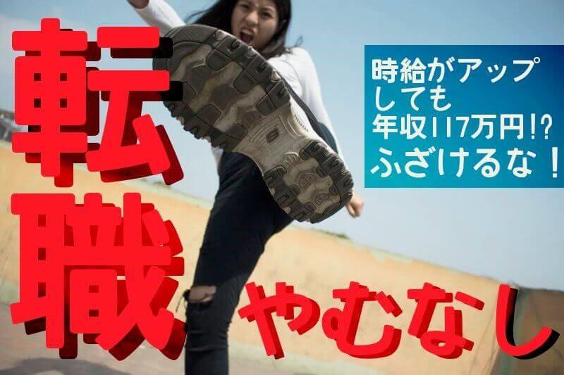 f:id:mikiyama:20210323152722j:plain